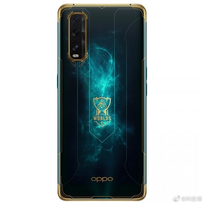 Oppo-Find-X2-League-of-Legends-edition-set-for-launch-on-Oct-19-2-Techweu
