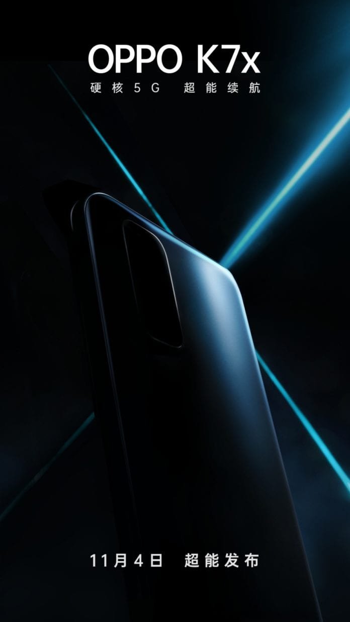Oppo K7x coming on November 4th with a big battery
