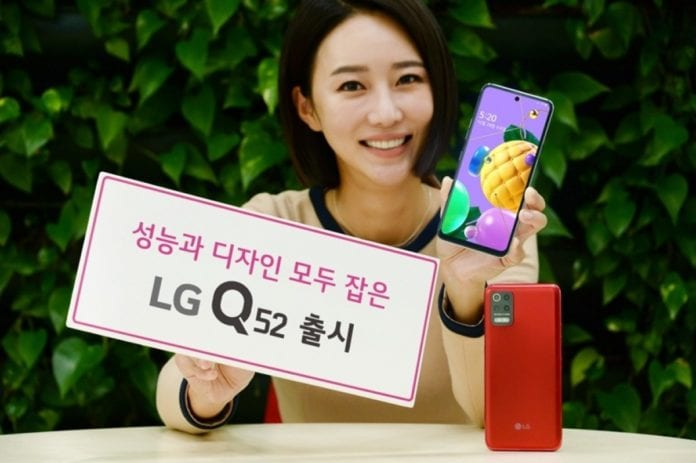 The LG Q52 is official with a Helio P35 chipset