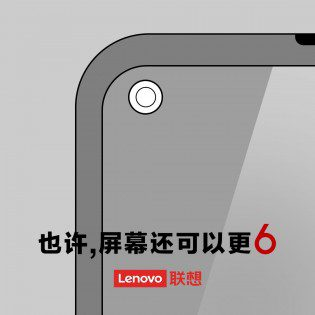 Lenovo's upcoming smartphone punchhole display and dedicated digital assistant button