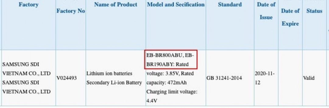 Beyond certification with Samsung Galaxy Bad 3C, battery capacity revealed