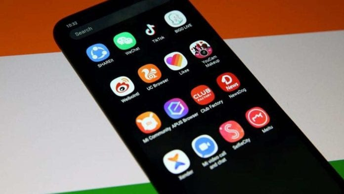The Government of India has banned 43 more Chinese apps