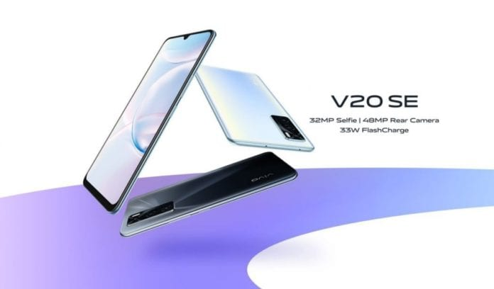 Vivo V20 SE will enter India from 20,990 Indian Rupees.