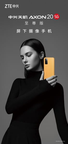 ZTE Axon 20 5G Extreme Edition has been teased -Techweu