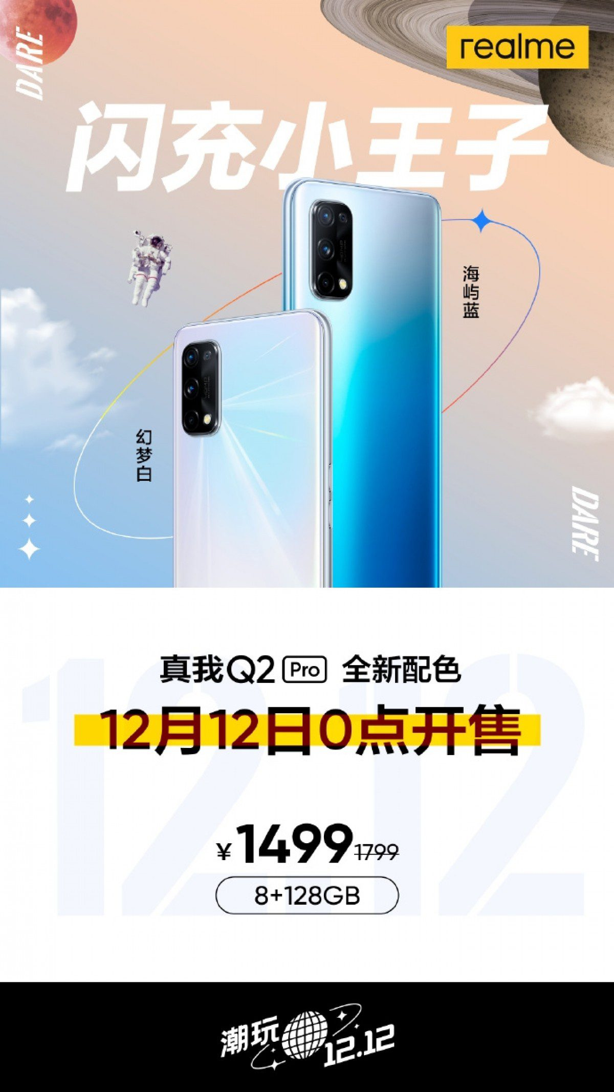 Realme Q2 Pro comes in two more colors (blue and regular white).