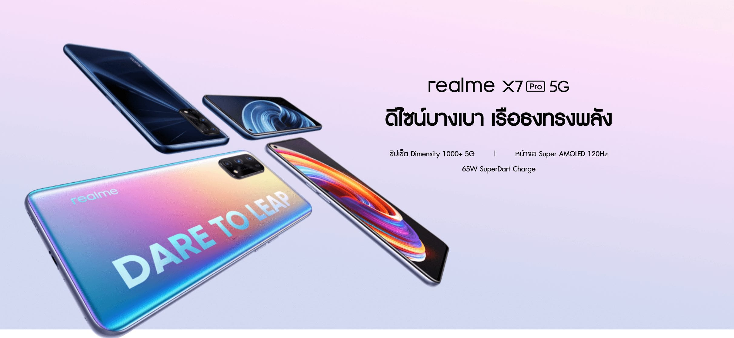 Realme X7 Pro launched in Thailand techweu