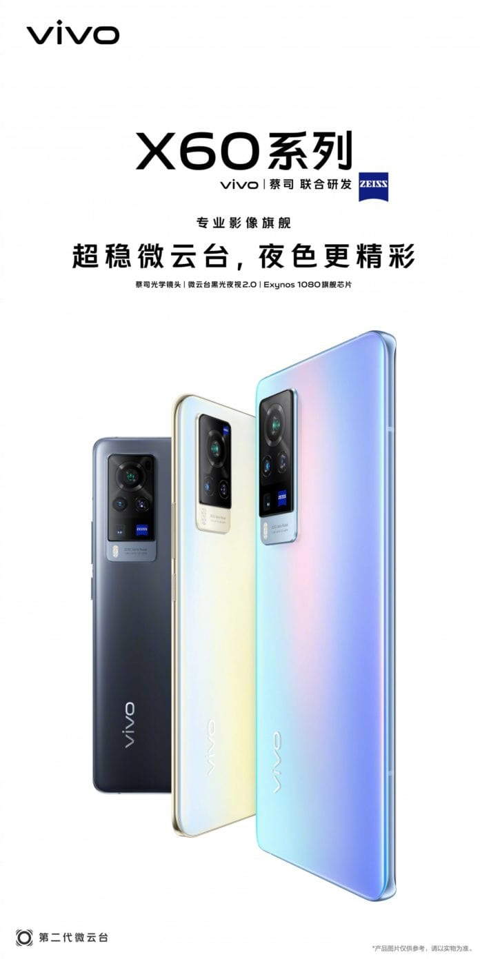 The-vivo-X60-series-officially-arrives-on-December-29th-with 1