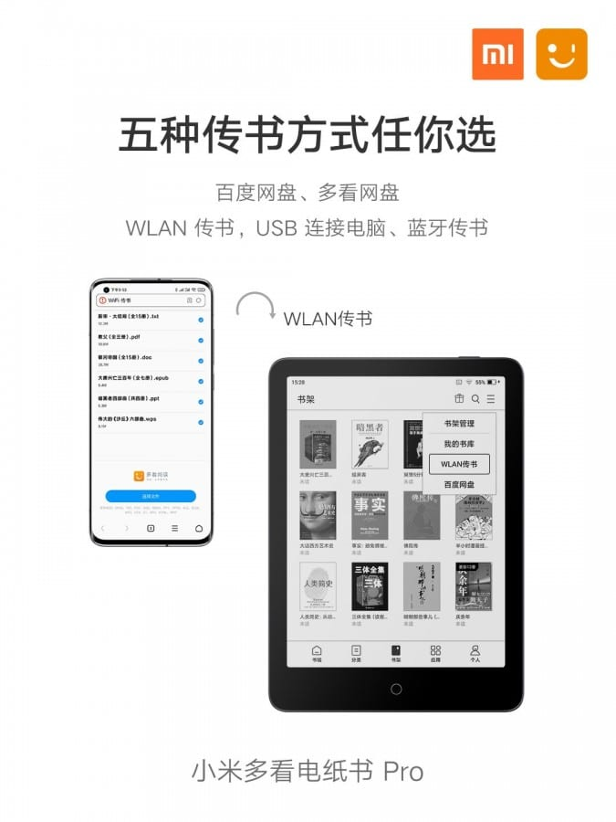 Xiaomi launched MiReader Pro with Voice search techweu