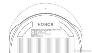 50W-wireless-charger-for-Honor-V40-is-certified-by-TUV
