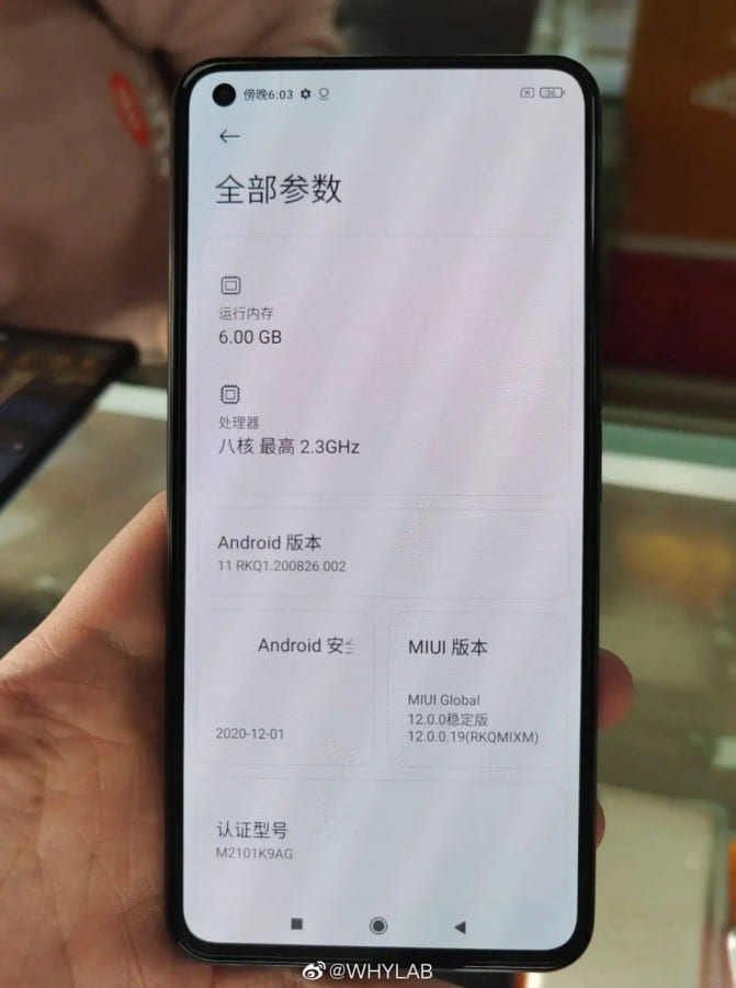 Xiaomi Mi 11 Lite appears in live images with a flat-screen and triple rear camera-Techweu (2)