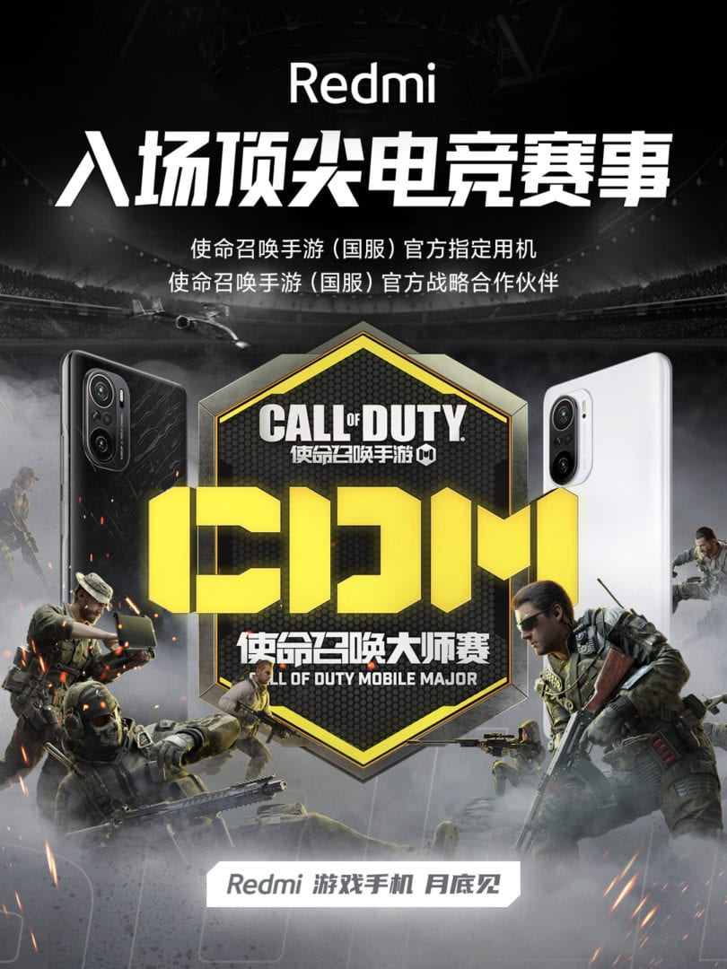 Redmis gaming phone set for launch this month-Techweu q